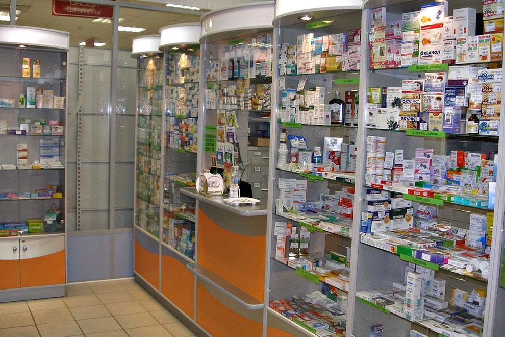 Картинки про аптеку